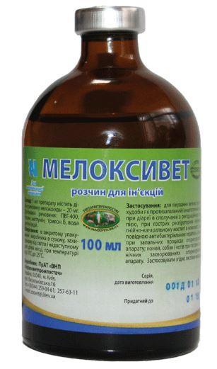 Мелоксивет ин., 100мл