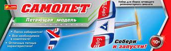 """3740 Летние игры модель самолёт """"Сокол"""" 15172001Р"""