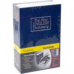 Книга-сейф «Английский словарь» 24х15.5х5.5 см (средняя)