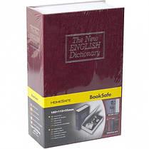Книга-сейф «Английский словарь» 24х15.5х5.5 см (средняя), фото 3