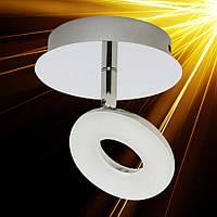 Светильник поворотный LED MILAS-2 5W