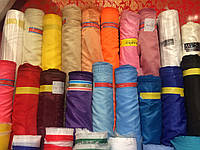 Ткань подкладочная Т170, Разные цвета