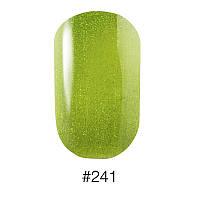 Лак для ногтей Naomi Aurora № 241 , 12 мл