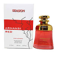 Season Armansi Red for women edt 75ml