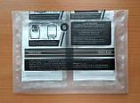 Беспламенный нагреватель армейский, комплект 4шт, фото 3
