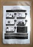 Беспламенный нагреватель армейский, комплект 4шт, фото 8