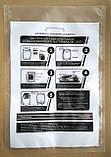 Беспламенный нагреватель армейский, комплект 4шт, фото 9