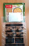 Беспламенный нагреватель армейский, комплект 4шт, фото 5