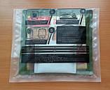 Беспламенный нагреватель армейский, комплект 4шт, фото 7