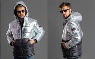 Мужские куртки ( Зима )