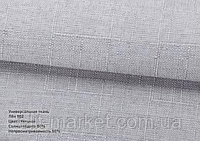 Римская штора серый Лен