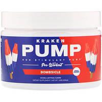 Sparta Nutrition Kraken Pump 140 g , фото 1