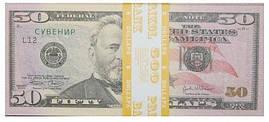 Сувенирные деньги 50 долларов, 80 шт/уп