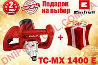 Миксер  для раствора, строительный Einhell TC-MX 1400E
