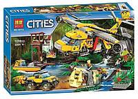 """Детский Конструктор """"Вертолёт для доставки грузов в джунгли"""" (Bela 10713) (Аналог LEGO City 60162)"""