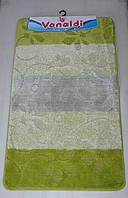 Набор ковриков для ванной Vonaldi Green