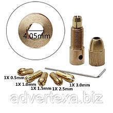 Патрон цанговый на вал 4.05 мм. зажим 0.5 мм. - 3.0 мм. + 5 цанг + ключ. Для  мини дрели