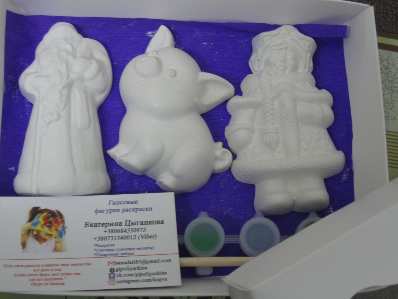 Новогодний набор гипсовых фигурок для творчества. Різдвяний набір гіпсових фігурок для творчості №29