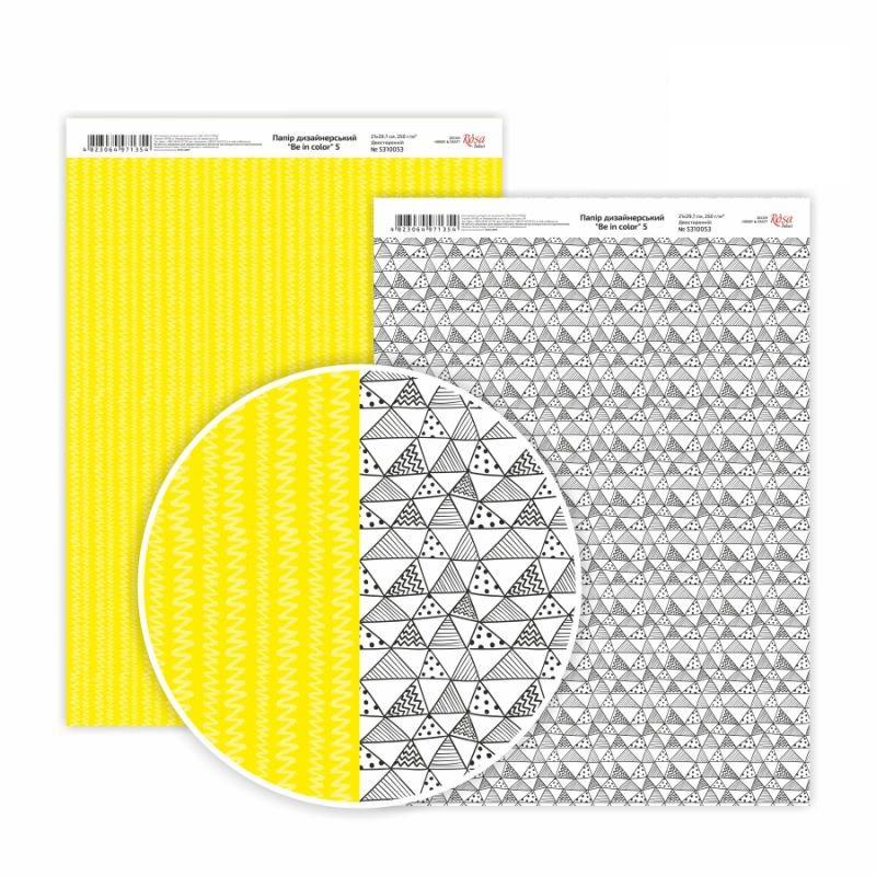 """Бумага дизайнерская """"Be in color"""" 5, двусторонняя, 21х29,7см, 250г/м2, ROSA TALENT"""
