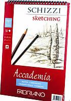 Альбом на спирали Accademia А4 (21*29,7см) 120г/м2, 50л, мелкое зерно, Fabriano