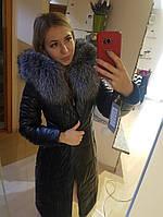 Куртка,Пуховик с мехом чернобурки