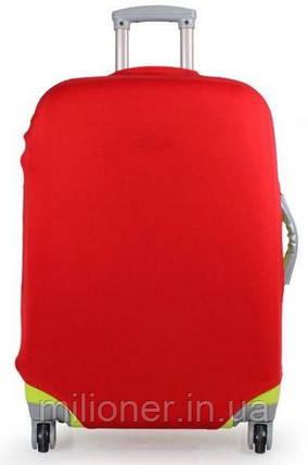 Чехол для чемодана Bonro средний M красный, фото 2