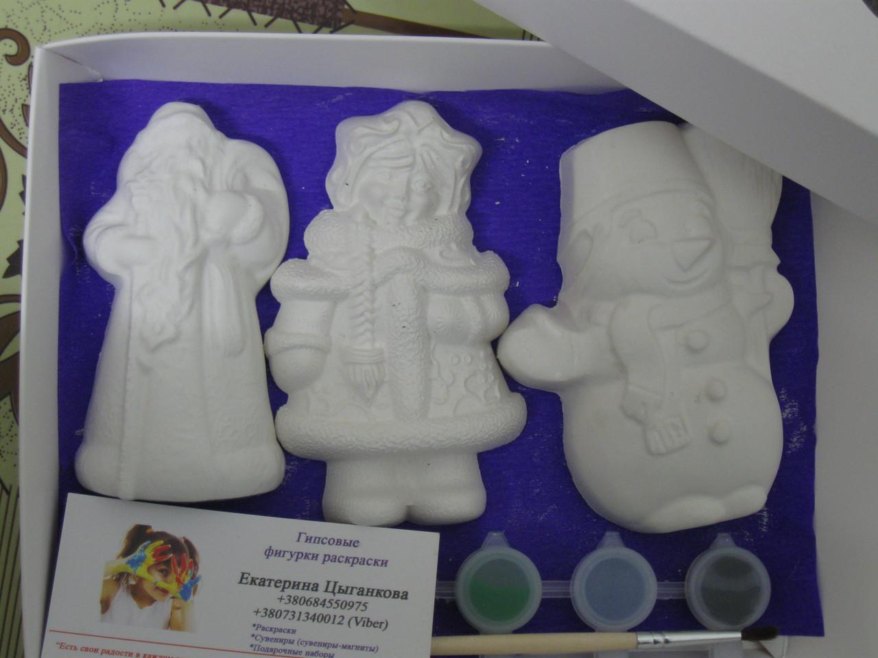 Новогодний набор гипсовых фигурок для творчества. Різдвяний набір гіпсових фігурок для творчості №30