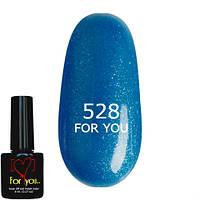 Гель лак для ногтей  For You  № 528