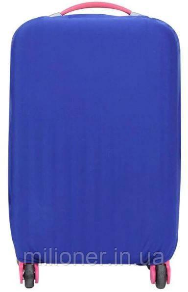 Чехол для чемодана Bonro средний синий (12052409) M
