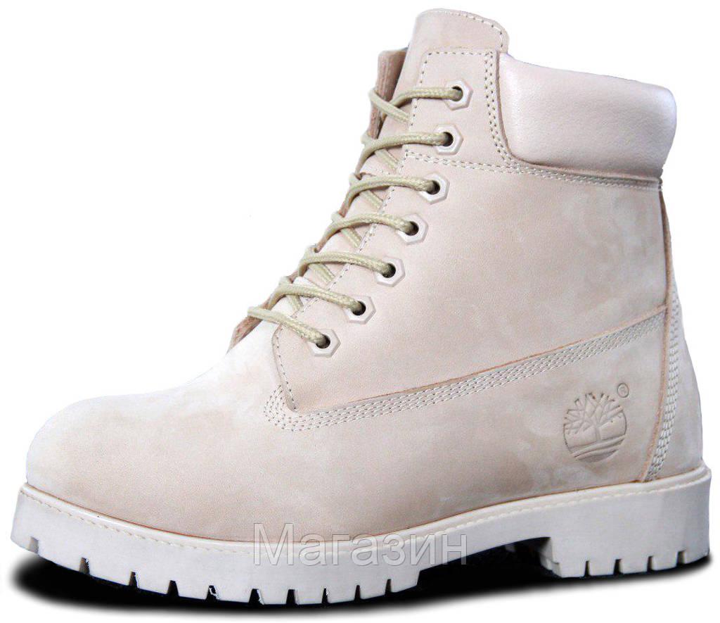 Женские зимние ботинки Timberland Winter Beige зима Тимберленды С МЕХОМ бежевые