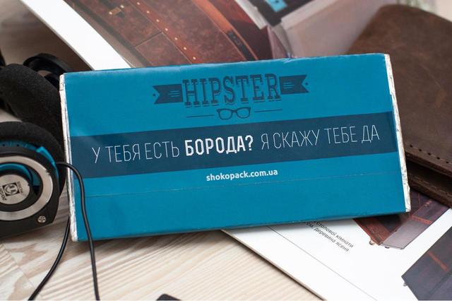 Шоколадная плитка «Хипстер»