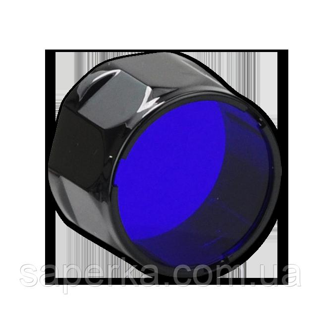 Купить Фильтр синий для Fenix TK