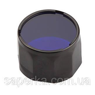Купить Фильтр синий для Fenix TK, фото 2