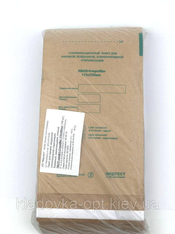 """Крафт-пакети для стерилізації """"МЕДТЕСТ"""" 115х200 мм з індикатором, 100шт."""