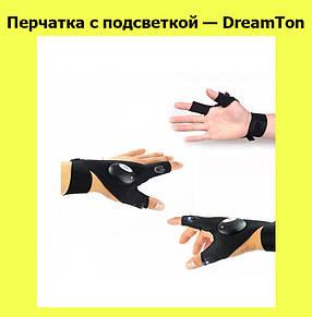 Перчатка с подсветкой — DreamTon!ОПТ, фото 2