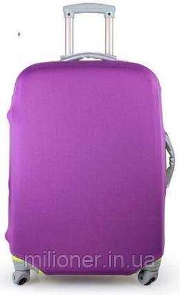 Чехол для чемодана Bonro средний M фиолетовый, фото 2