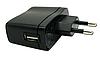 Блок питания 5В 0,5A 2,5Вт USB