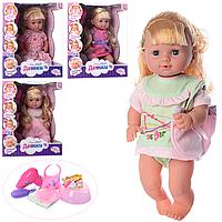 Интерактивная Кукла R317008B6-20 говорящий пупс Милая Сестренка