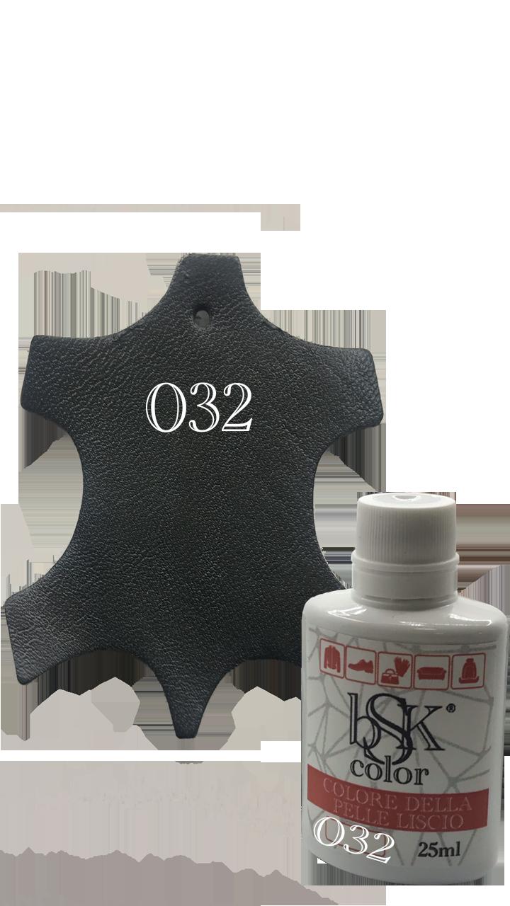 "Краска для гладкой кожи  ""bsk-color"" цвета серо-синий 25ml  ,  №032"