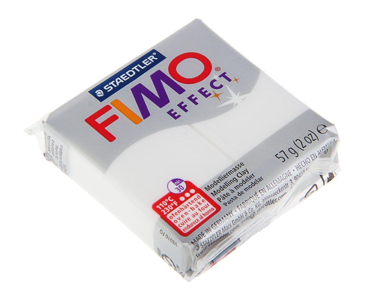 Пластика Effect, Прозрачная, 57г, Fimo