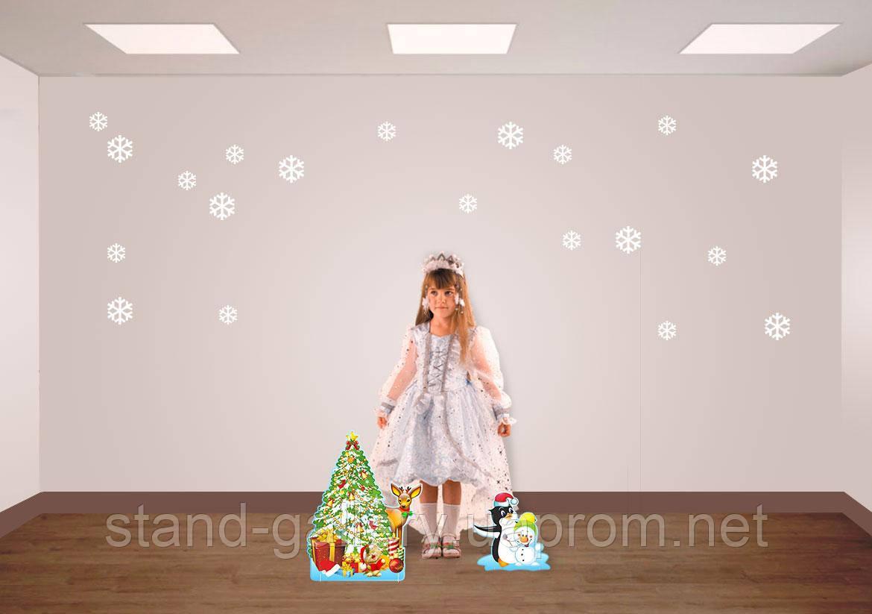 Новорічна фотозона