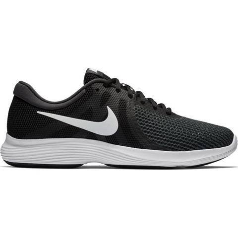 Кроссовки мужские Nike Revolution 4 EU AJ3490 001 42/44/45,5