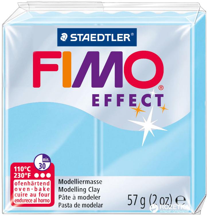 Пластика Effect, Аквамариновая пастельная, 57г, Fimo