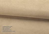 Римские шторы джуси велюр ореховая