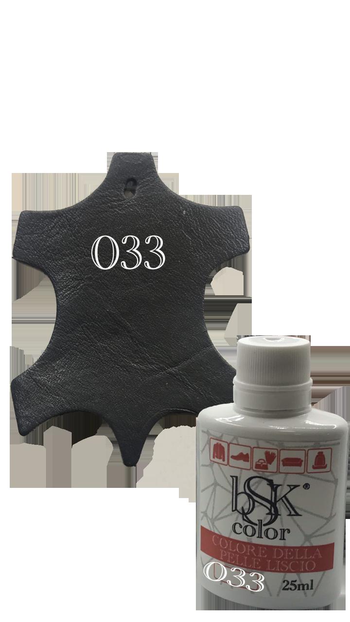 Краска для кожи серо-чёрная (графит) Bsk color № 033 25 мл