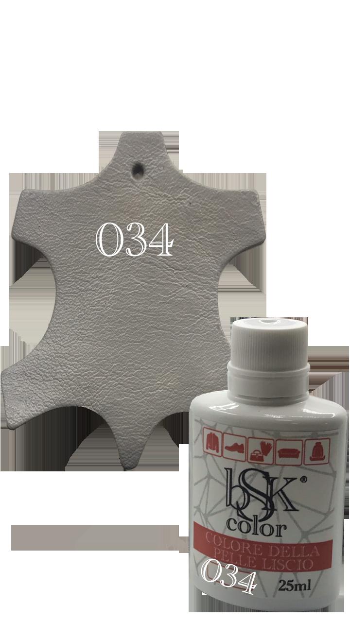 Краска для кожи bsk-color 25ml светло-серый , цв.№ 034
