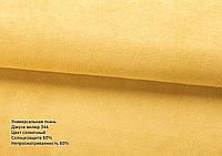 Римская штора джуси велюр солнечная