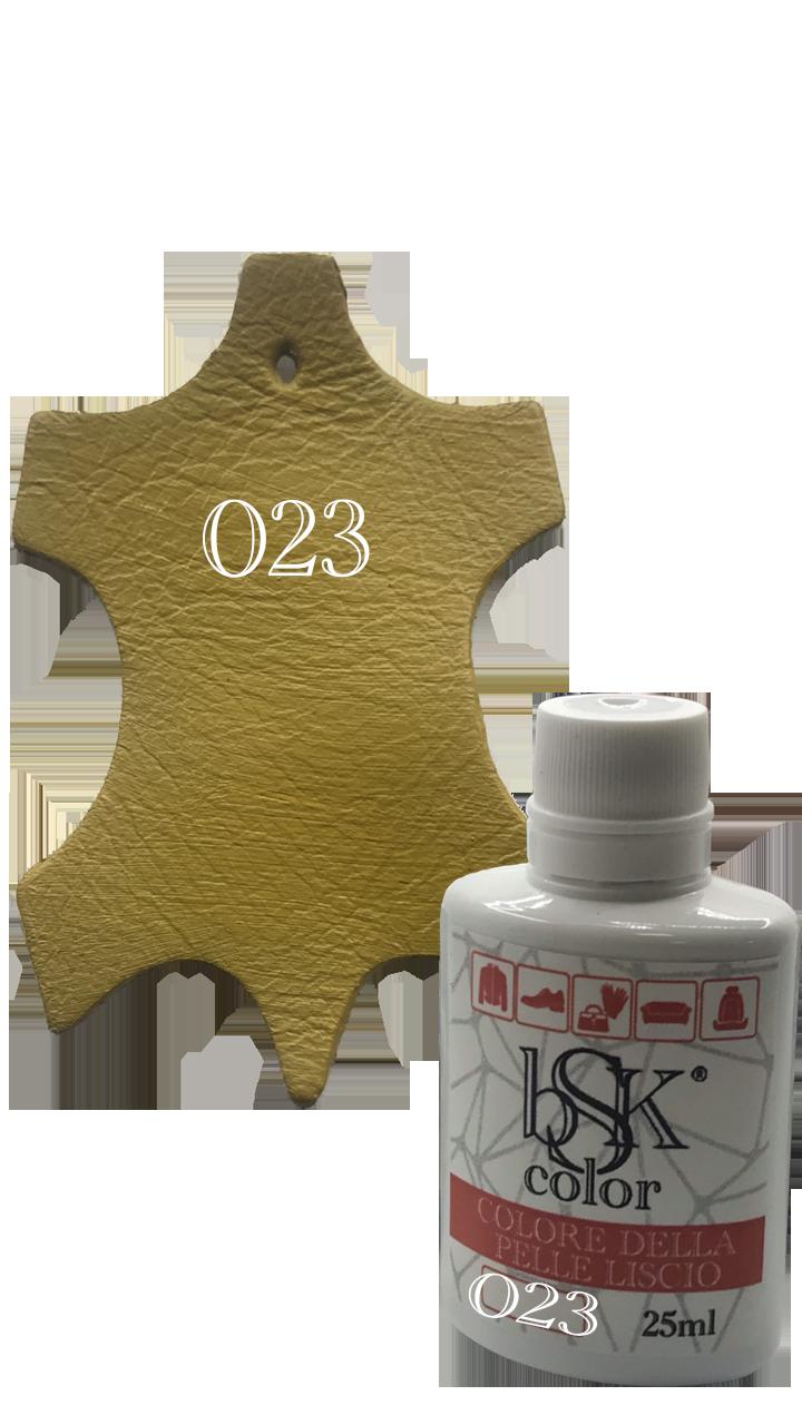 "Краска для гладкой кожи  ""bsk-color"" 25ml дижон №023"