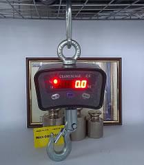 Кранові ваги 300 кг – OCS-A Центровес