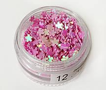 Цветочки-блесточки - 12 лиловый